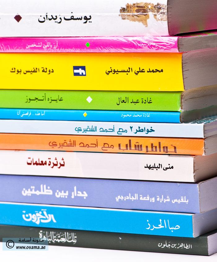 عناوين الكتب