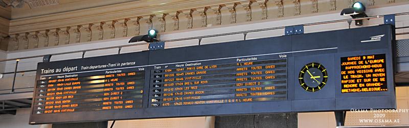 جدول القطارات